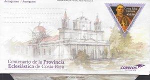 Costa Rica Centenario de la Provincia Eclesiástica, Prepaid Aerogram Cover 2021