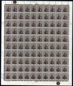 Japanese Occ of Malaya SGJ273 Sheet of 100 U/M (brown gum) inc Varieties (3)