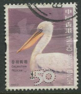 STAMP STATION PERTH Hong Kong #1244 QEII Definitive 2006 FU  CV$13.00