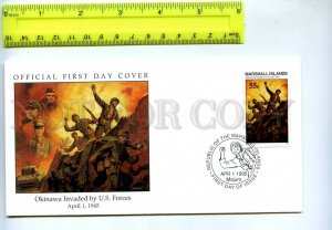 242061 MARSHALL ISLANDS WWII Okinawa Invaded by US Forces 1995 year FDC