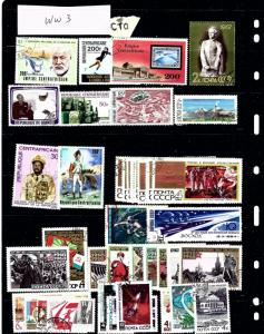 Worldwide #3 39 different stamps of Russia all CTO