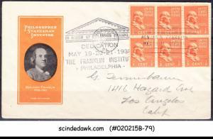 USA UNITED STATES - 1938 BENJAMIN FRANKLIN - 6V - FDC