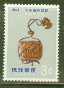 RYUKYU Scott 168 MNH** Pill Box stamp 1968