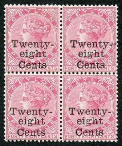 CEYLON SG168 1885 28c on 48c rose block of pos 4-5 of the setting brilliant Mint
