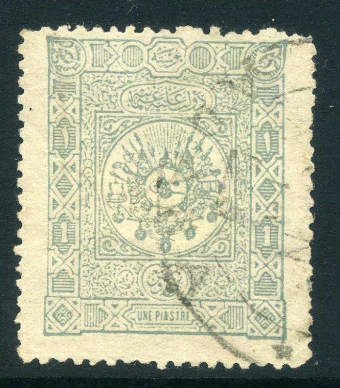 TURKEY;  1892 early classic issue 1Pi. fine used value