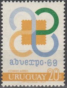 Uruguay  #C353  MNH F-VF (V165)