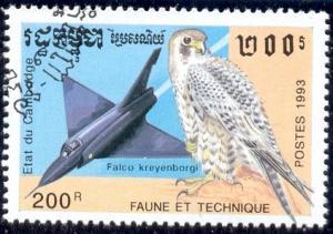 Falcon, Jet Fighter, Cambodia stamp SC#1260 used