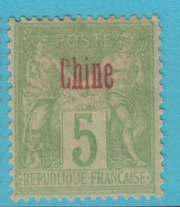 FRANCE OFFICES IN CHINA 2 MINT HINGED OG* NO FAULTS VERY FINE
