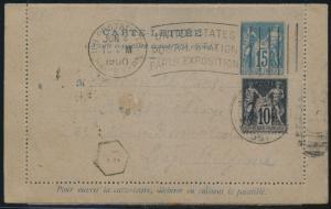U.S. POSTAL STATION PARIS EXPOSITION JUNE 4,1900 - RARE - BP2737