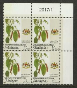 Malaysia 2011 Agri Prod Black Pepper 10s 4V Blk Margin Plate P14x13¾ MNH SG#K23e