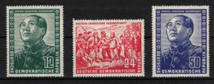 East Germany (DDR) - Mint SG43-45 compl. set - CV £500 (approx $644)