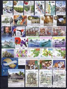 ISRAEL 2017 COMPLETE YEAR 37 STAMPS + 2 SOUVENIR SHEET NEW!! VF MNH