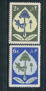 Iran #1190-1 mint - Make Me An Offer