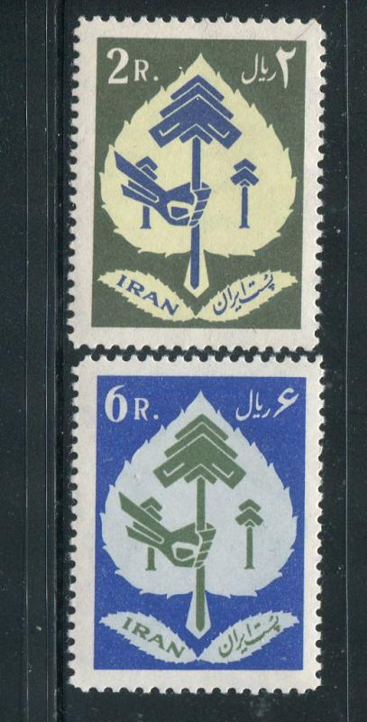 Iran #1190-1 mint - Make Me An Offer