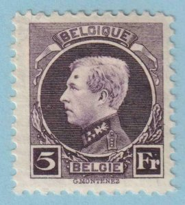 BELGIUM 168 - DOT ON FOREHEAD VARIETY -MINT HINGED OG * NO FAULTS EXTRA FINE!