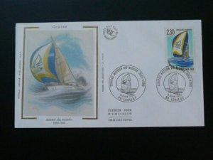 sailing race around the world FDC 58372