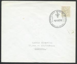 BELGIUM 1962 cover BOY SCOUTS commem cancel................................56011