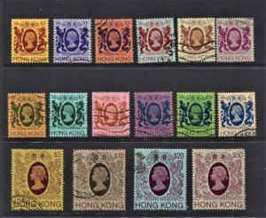 STAMP STATION PERTH Hong Kong #388-394,396-403 QEII Definitive Set Used CV$65.00