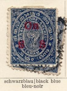 Travancore 1911 Early Issue Fine Used 1ch. Optd 322474