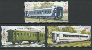 Ukraine 2012 Trains Wagons / Railroads 3 MNH stamps