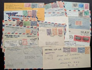 EDW1949SELL : SAUDI ARABIA Scarce grouping of 19 covers & 1 Picture Post card.