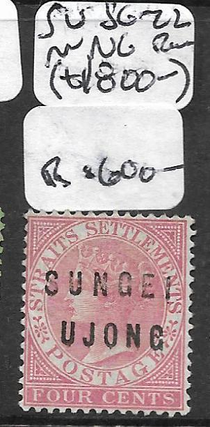 MALAYA SUNGEI UJONG (PP0110B)  QV 4C  SG 22 MNG A VERY RARE STAMP CAT L1800
