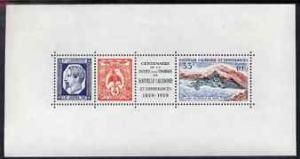 New Caledonia 1960 Postal Centenary perf m/sheet unmounte...