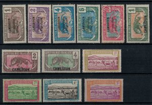 Cameroun Collection of 12 diffent, older stamps
