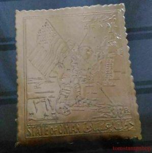 1971   OMAN  - APOLLO 11 MOON LANDING IN GOLD -  UNMOUNTED MINT