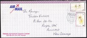 VANUATU 1993 cover to NZ, Orchids franking inc. provisional 5v opt.........67412