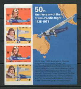 STAMP STATION PERTH Ausralia #675a Souvenir Sheet of 4 MLH CV$1.60.