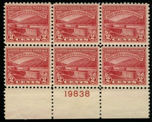US #681 PLATE BLOCK, XF-SUPERB mint never hinged, hinged in margin only, top ...