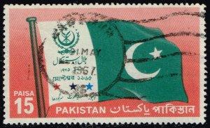 Pakistan **U-Pick** Stamp Stop Box #154 Item 61