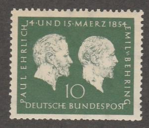 GERMANY #722 MINT HINGED COMPLETE