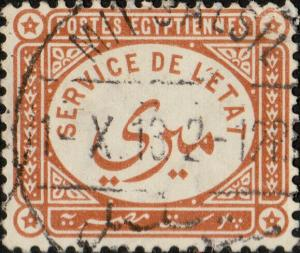 EGYPT - 1913 -  MIT SALSIL / میت سلسیل   CDS on SGO64 (-) chestnut - VFUsed