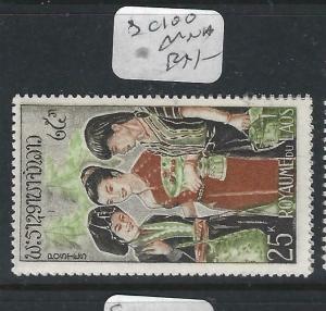 LAOS  (PP1005BB)  SC C100   MNH