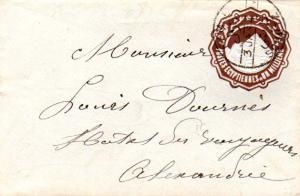 Egypt 1m Sphinx and Pyramid Envelope 1894 Ramle, Schutz to Alexandria.