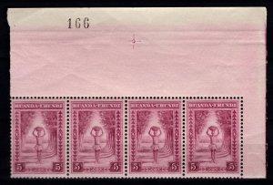 Ruanda-Urundi 1931 Scenery 5c Plate Block [Mint]