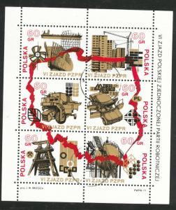 Poland Scott 1859a Used CTO 1971 map souvenir sheet