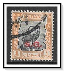 Sudan #O44 Official Used