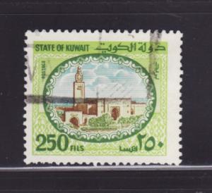 Kuwait 866 U Sief Palace