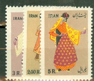 Q: Iran 1015-9 MNH CV $125; scan shows only a few