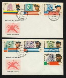 1984 Nicaragua 1384 thru 1390 BASEBALL history FDC set of 2 w/ Babe Ruth