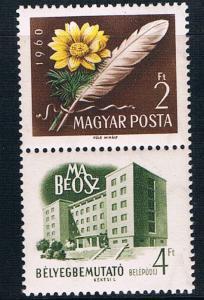 HungarySC1323a Flower&Quill MNH 1960
