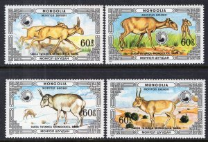 Mongolia MNH 1538E-H Saiga Tatarica Fauna