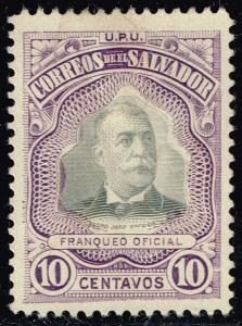 El Salvador #341R Pedro Jose Escalon - Reprint