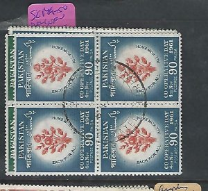 PAKISTAN (P2110B)    SG 149-150     BL OF 4  VFU