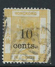 Hong Kong SG 26 FU  10c on 16c yellow imperf right margin