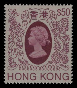 Hong Kong Scott #403 OG MNH eGraded With Certificate XF 85