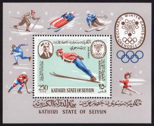 Aden Kathiri State Mi Block 7A (#140)  mnh - 1967 Winter Olympics 1968 Grenoble